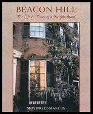 Beacon Hill by Moying Li